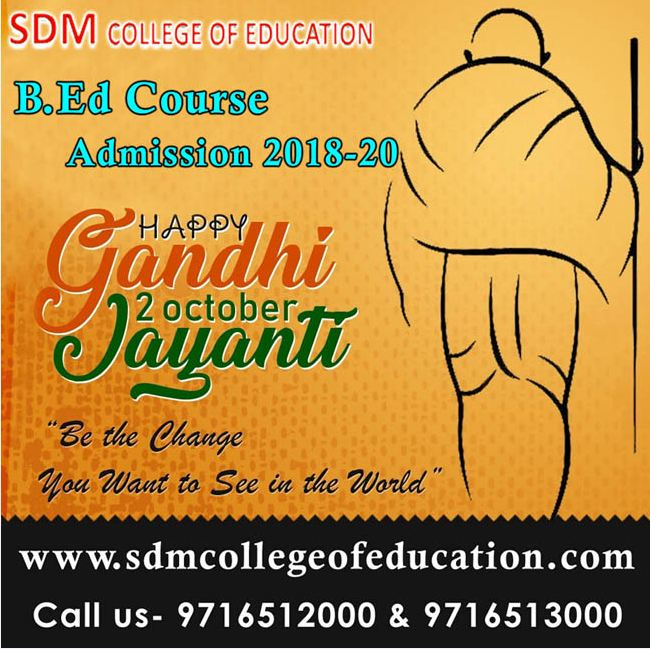 b.ed colleges in haryana
