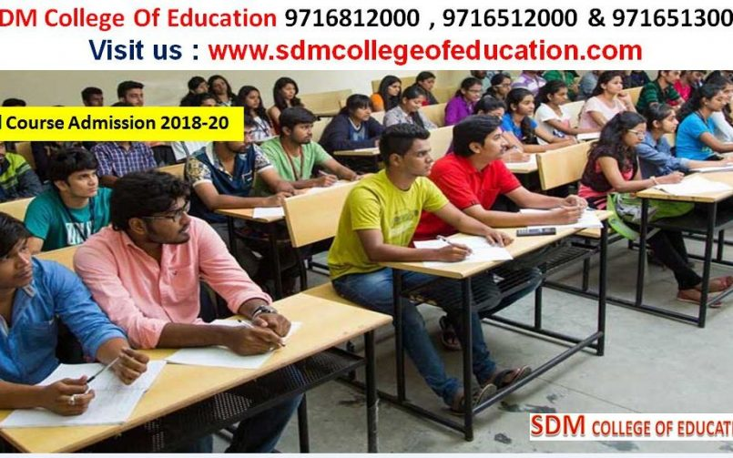 SDM College of Education is one and only college affiliated with Maharshi Dayanand University MDU Rotak.