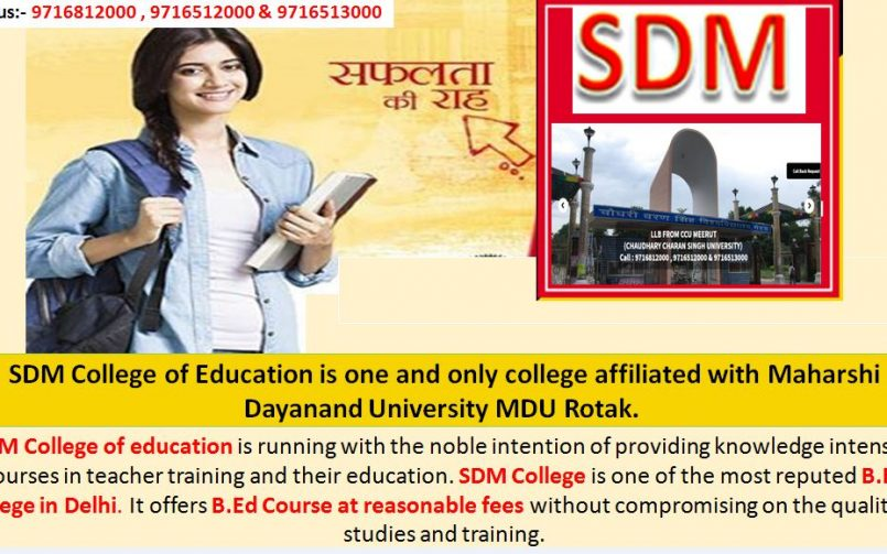 haryana B.ed admission, JBT Course in delhi
